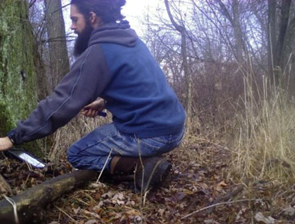 Macdougall Trail Camera