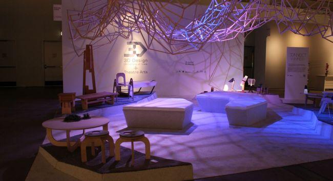 Winning SOFA installation--3D Design